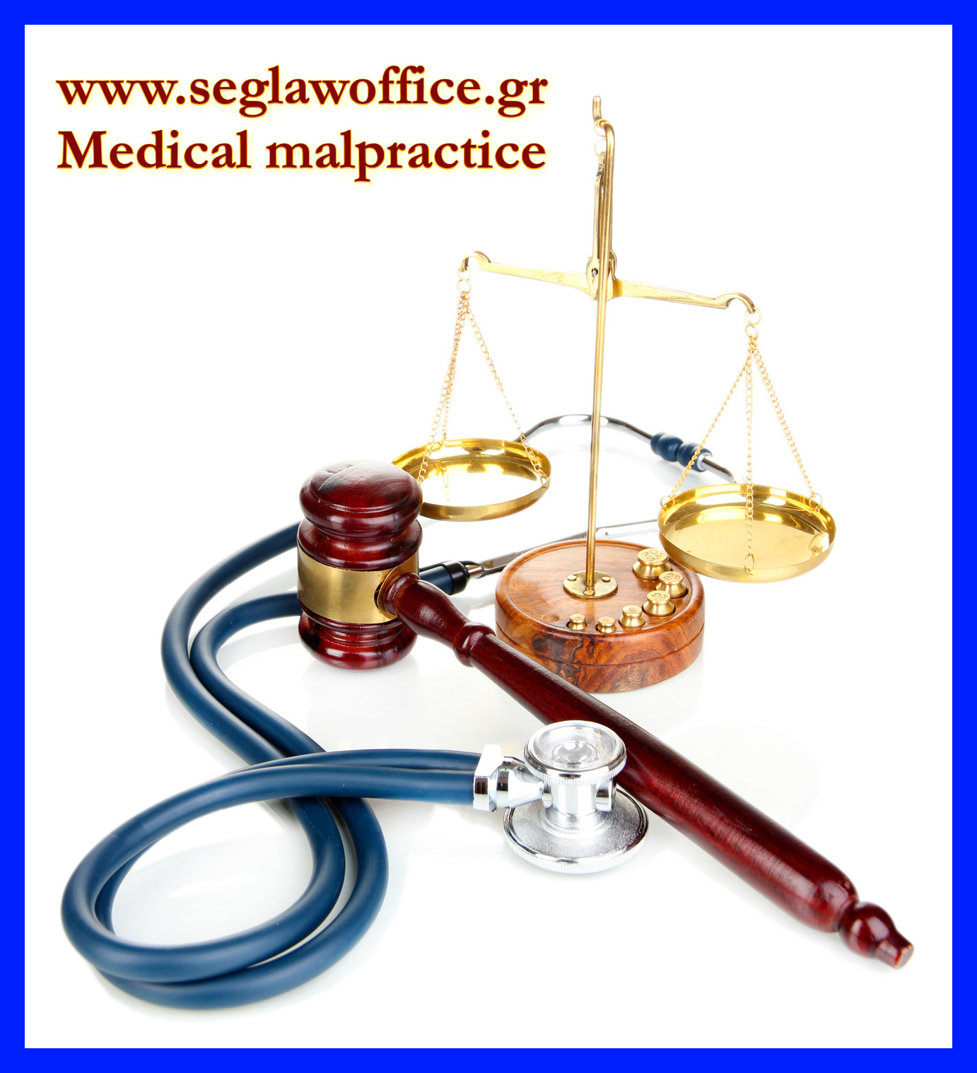 medical malpractice, medical error, medicine law, compensation, lawyer, attorney, greece, supreme court, George Sotiropoulos, www.seglawoffice.gr
